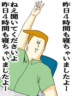 83855_5.jpg