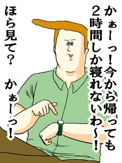 83855_6.jpg