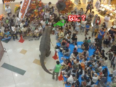 0914-rex2.jpg