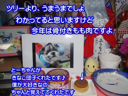 1101-01_20141101193916fc9.jpg