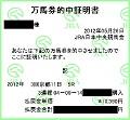 20120526京都5-1