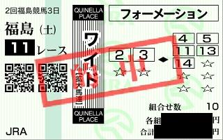 20120623福島11