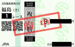 20120623福島1