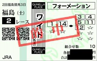 20120623福島2