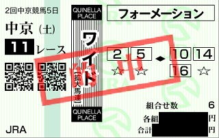 20120714中京11