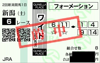 20120714新潟6