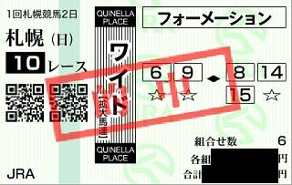 20120722札幌10