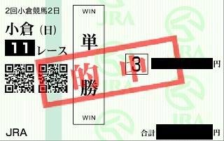 20120729小倉11