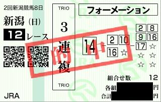 20120805新潟12