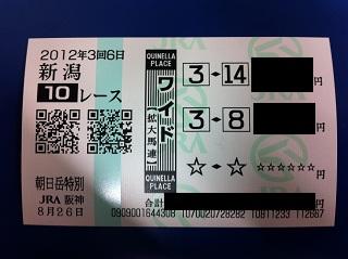 20120826新潟10