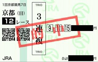 20130120京都12