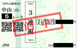 20130121中山5