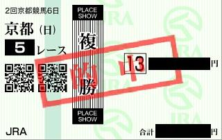 20130210京都5