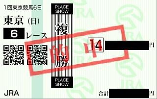 20130210東京6