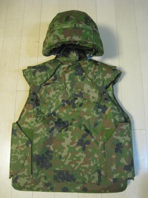 防弾チョッキ初期型 (5)