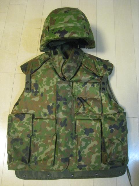 防弾チョッキ初期型 (4)