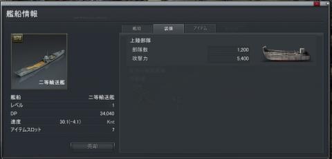 gfegerwge+(18)_convert_20121019121411.jpg