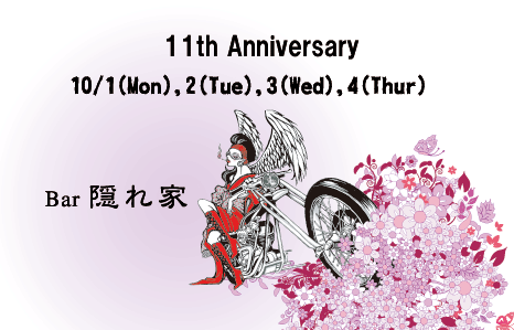 11th_anni().png