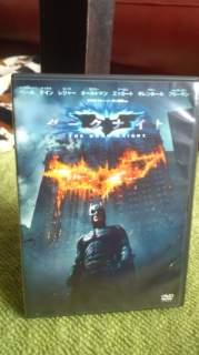 【Dark Knight】