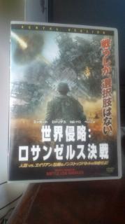 【世界侵略:ロサンゼルス決戦】