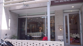 the BROWNE SALON 外観