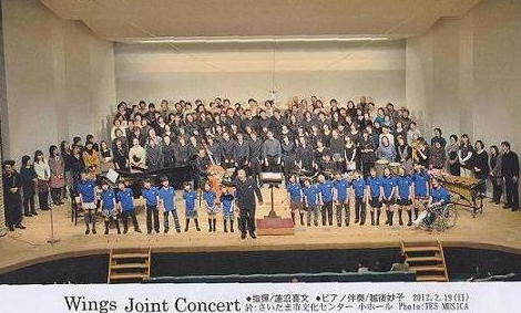 Wings Joint Concert
