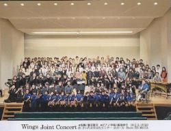Wings Joint Concert 合同合唱団.