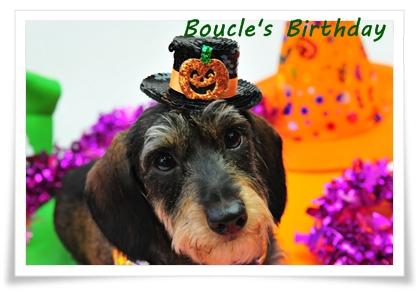 boucle_halloween2012_2