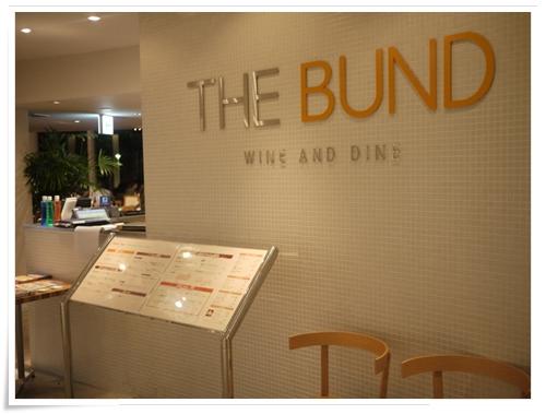 The_Bund