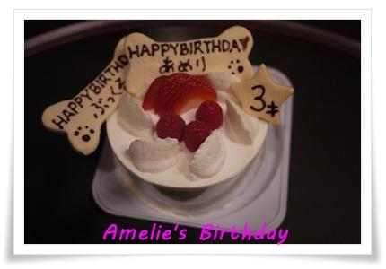 Birthday_cake_201211