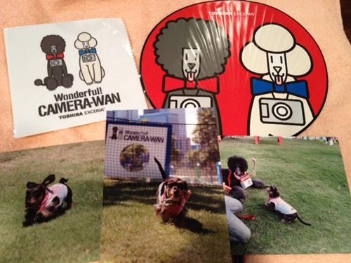camerawan_event_201208