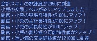011013 215856