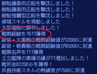 battle002.jpg