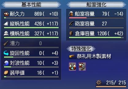 big_sakura02.jpg