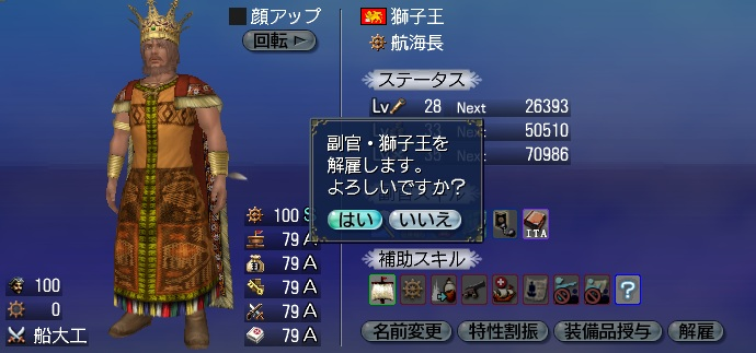 lion002.jpg