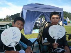 my pictures 20120909 001