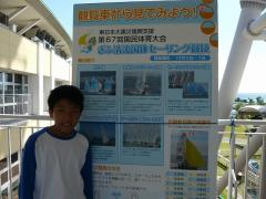 my pictures 20121008 042