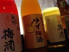 香刺羽:梅酒