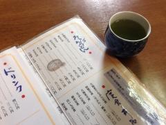 山本屋食堂:お茶