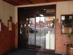 山本屋食堂:入り口