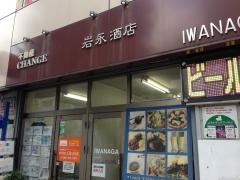 CAFE de 水道町:店先