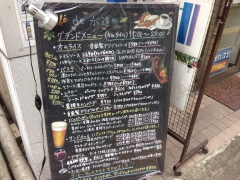 CAFE de 水道町:看板