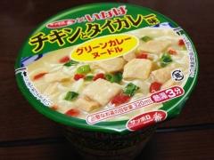サッポロ一番 チキンとタイカレー味 グリーンカレーヌードル