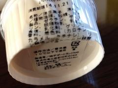 ファミマ熊本県産和栗のモンブラン