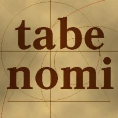 タベノミー