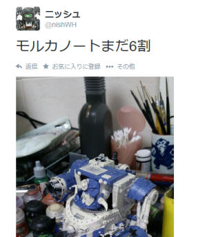 141013_03_tweet3.jpg