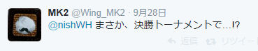 141013_04_tweet4.jpg