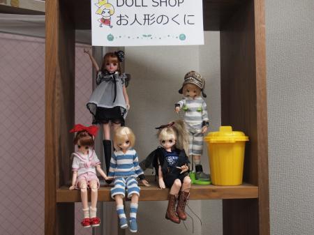 お人形のくに 6