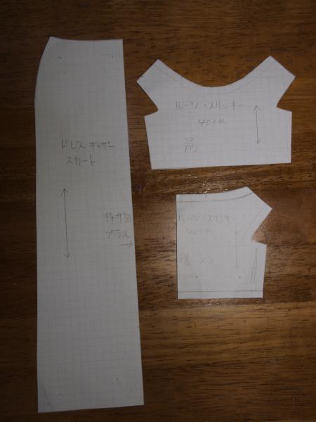 12月16日 裁縫 2