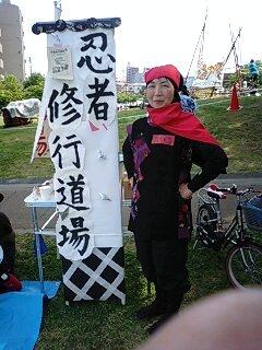 忍者2012-1